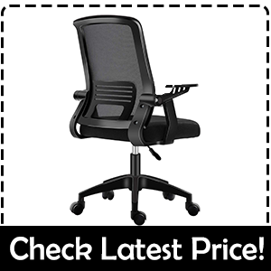 PatioMage Office Chair