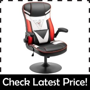 Homall Rocking Gaming Chair—Cheapest Pedestal Chair for Gaming
